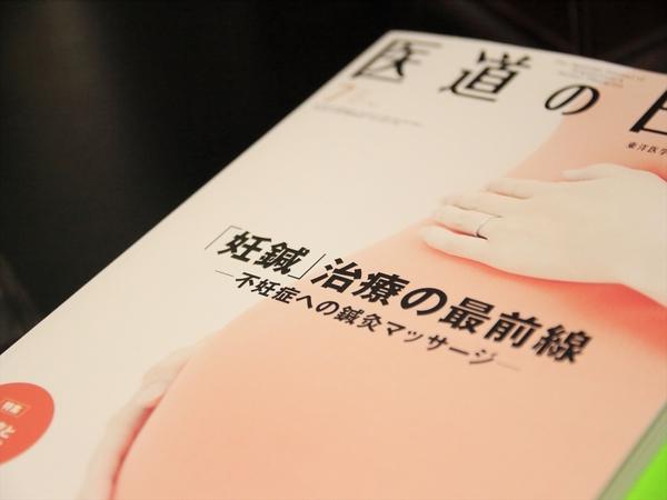 IMG_3036e_r.JPG