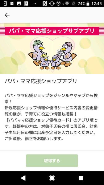Screenshot_20180327-124527.png